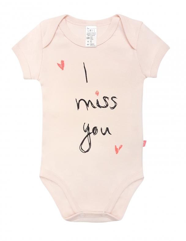 Боді-футболка SMIL 121044 Рожевий персик - изображение 1