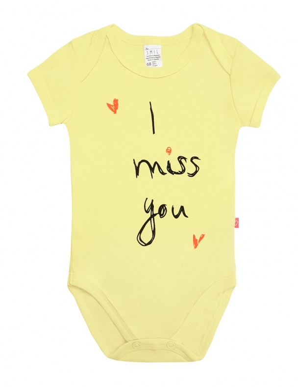 Боді-футболка SMIL 121044 Жовтий - изображение 1