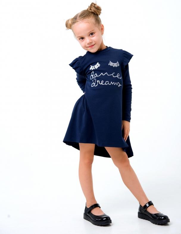 Платье SMIL 120240 Темно-синий
