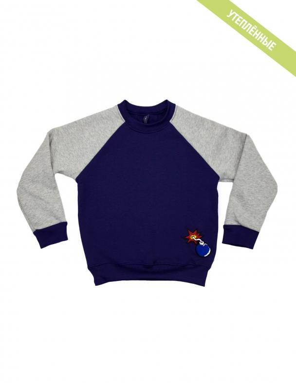 Пуловер SMIL 116425 Темно синій